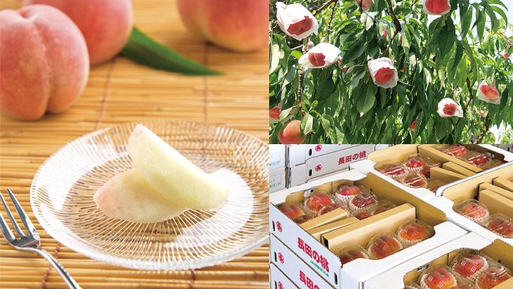 peach02