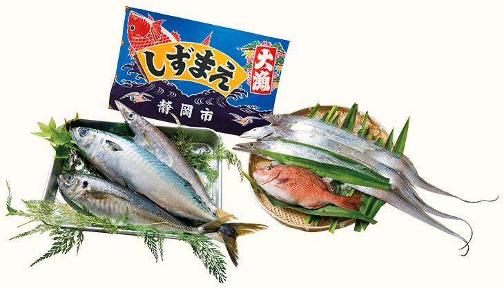 shizumae