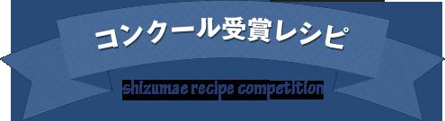 award_recipe_label