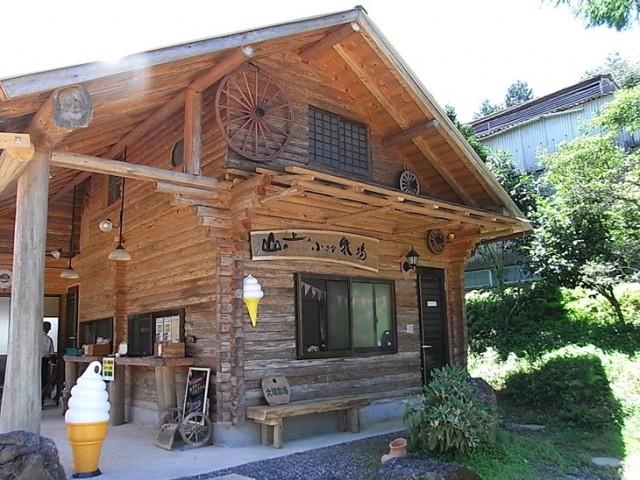 大畑牧場「山の上の小さな牧場カフェ」