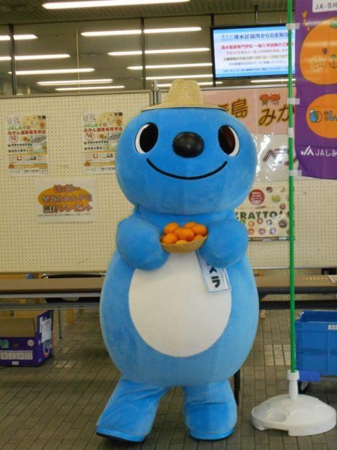「青島みかん」PRイベントを開催します!