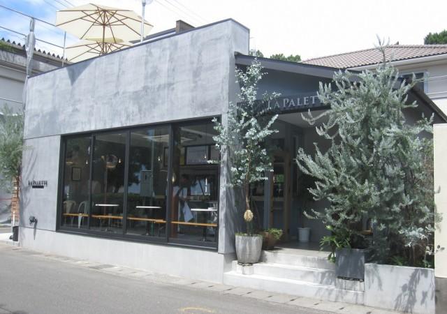 地元の美味しさ満載!ジェラート専門店オープン