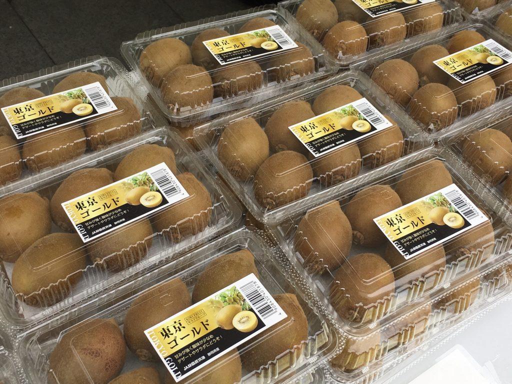 静岡市産キウイのニューフェイス!「東京ゴールド」の画像