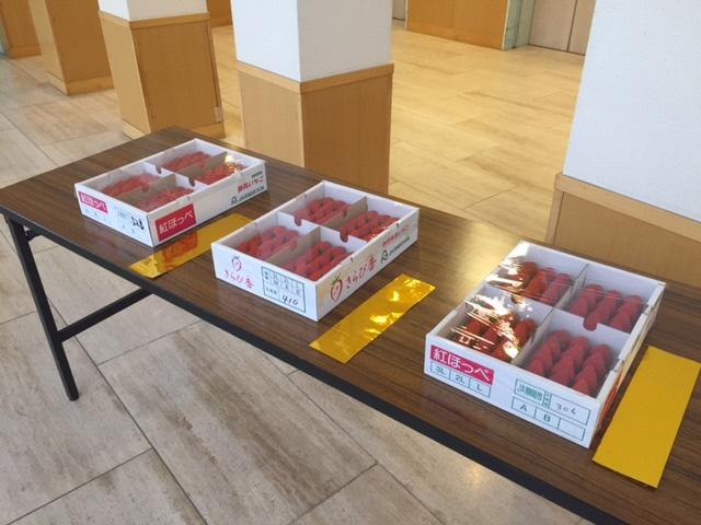 「JA静岡市いちご祭り㏌食育の日」行います!の画像
