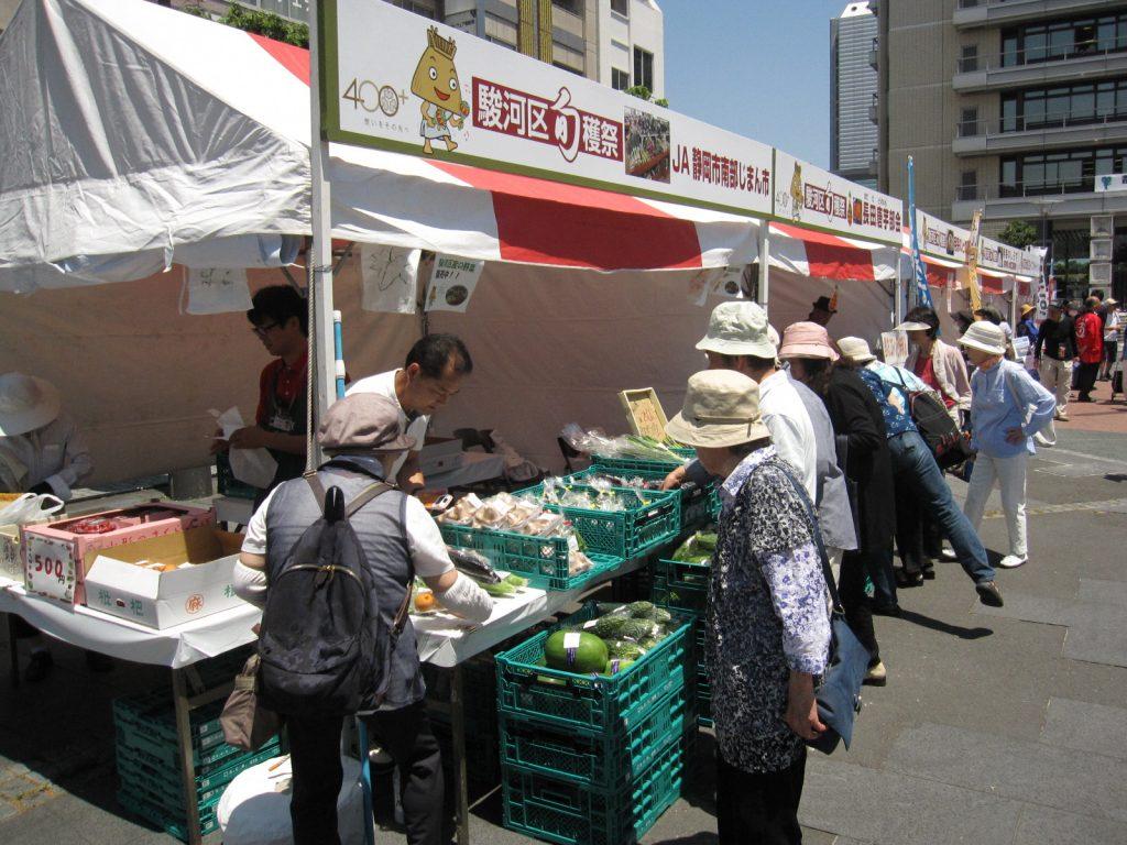 駿河区の旬を味わうなら、『駿河区旬穫祭in葵スクエア』へGO!の画像