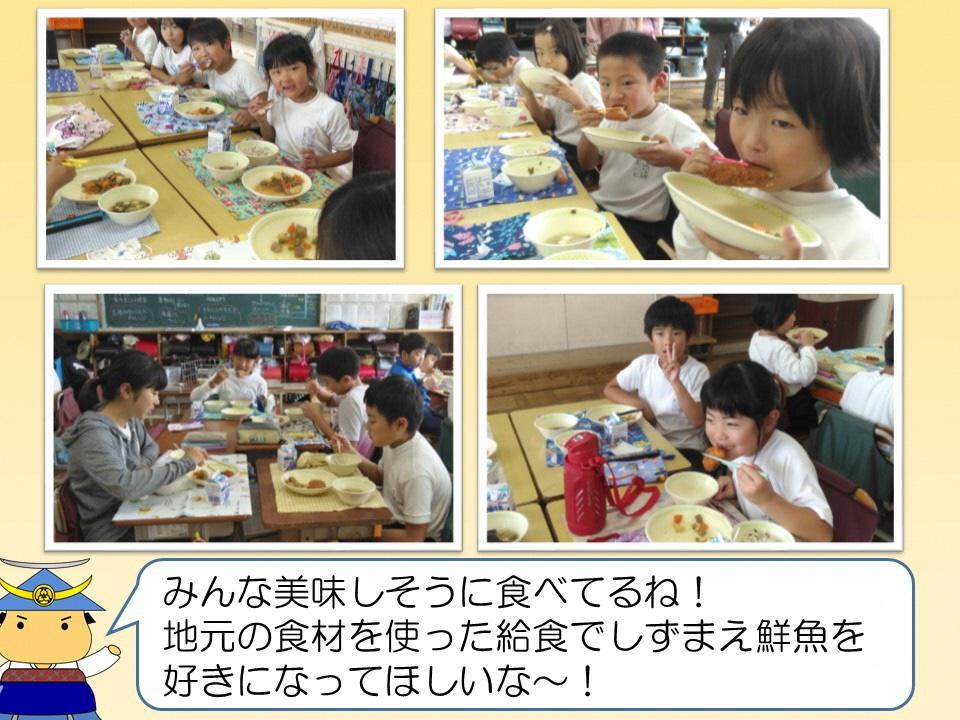 「学校給食×しずまえ」の画像