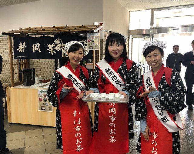 お茶のまち静岡市 新茶取引が始まりました!