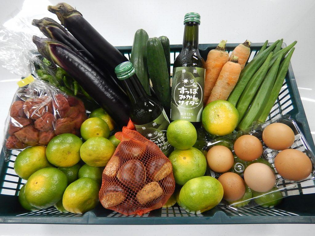 清水いはらキッチン 野菜即売会開催!の画像