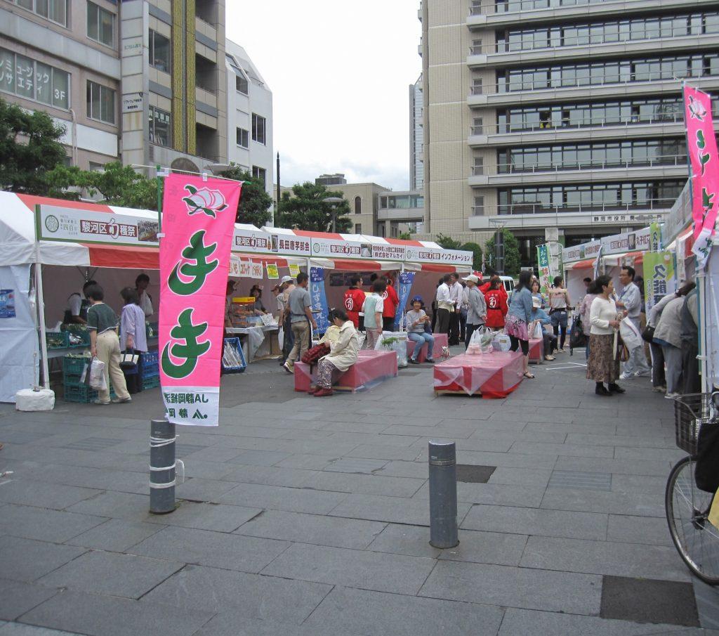 『旬穫祭in葵スクエア』を2年ぶりに開催します!!の画像